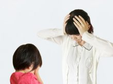 難病で片付けられない。子供に伝えたい本気の生前整理
